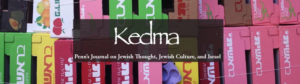 Kedma: Penn's Journal on Jewish Thought, Jewish Culture, and Israel