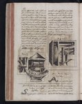 University of Pennsylvania Library's LJS 22 - Trattato di varie cose .. (Video Orientation)