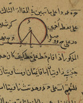 University of Pennsylvania Library's LJS 37 - Euclid's Elements (Arabic) (Video Orientation)