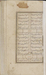 University of Pennsylvania Library's LJS 43 - Qaṣā'id (Video Orientation)