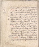 University of Pennsylvania Library's LJS 404 - Jawāmīʻ al-ʻulam (Video Orientation)