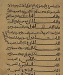 University of Pennsylvania Library's LJS 293 - Kitāb al-Bayān wa al-tidhkār fī sanʻat ʻamal al-ghubār] (Video Orientation) by Dot Porter